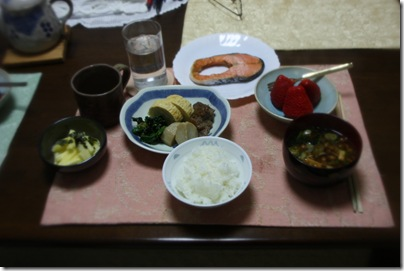 Breakfast at Chef Keizo's